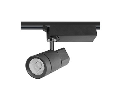 SPOT TRACK LIGHT 3+ACS2-100530